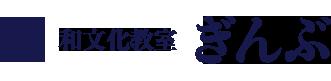 吟剣詩舞・剣舞・詩舞の教室|株式会社吟舞